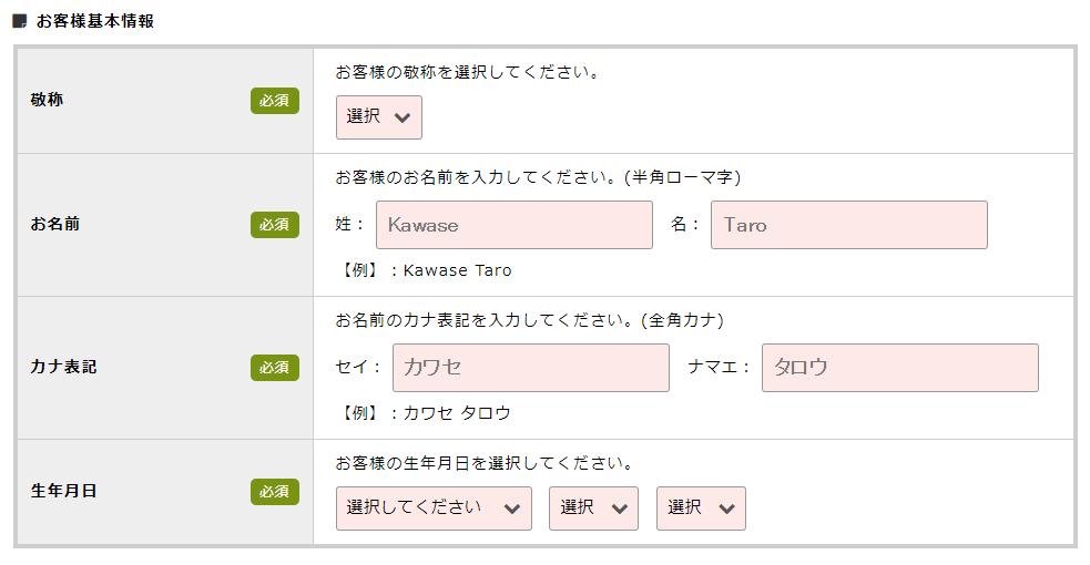 xm-open-account-03