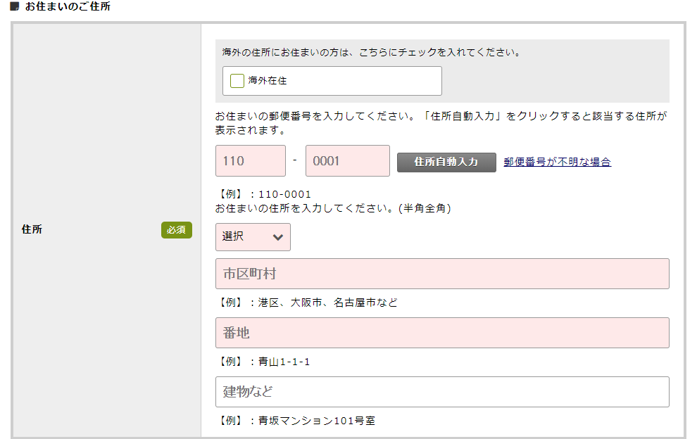 xm-open-account-04