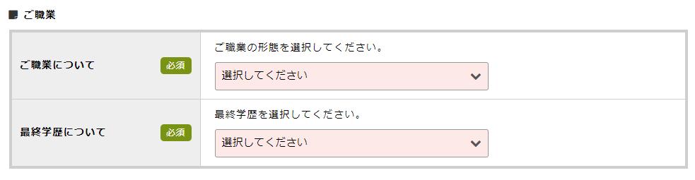 xm-open-account-06