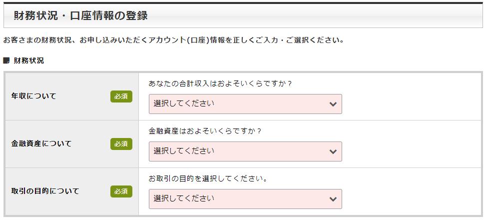 xm-open-account-07