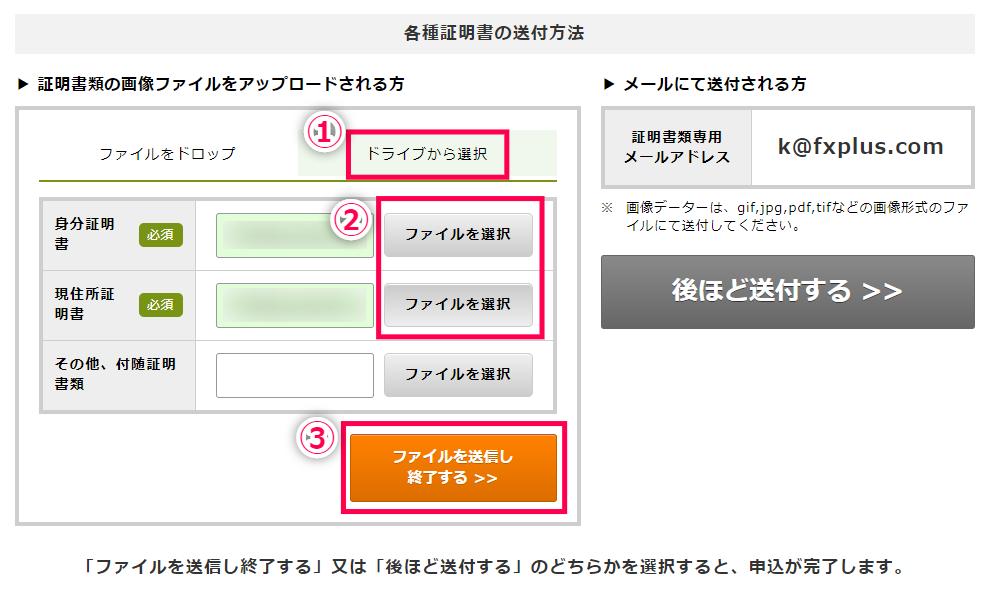 xm-open-account-10